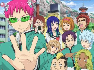 New Visual for Saiki K. Anime