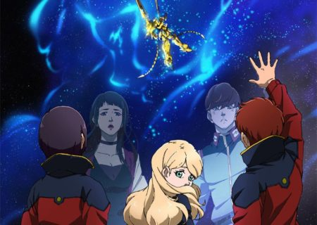 anime movie Mobile Suit Gundam Narrative (Kidou Senshi Gundam NT)