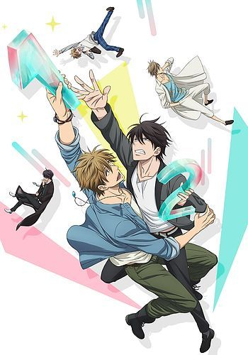 DAKAICHI -I'm Being Harassed By The Sexiest Man Of The Year- Anime Visual