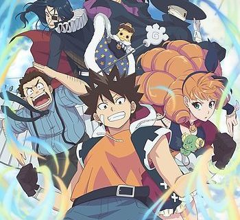 Radiant Anime Visual