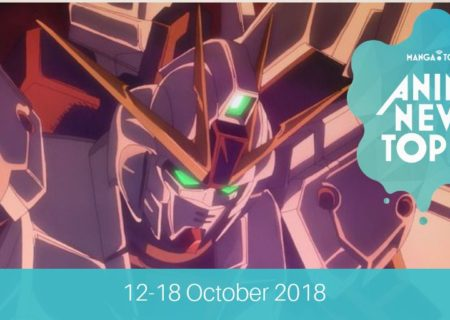 This Week's Top 10 Most Popular Anime News (12-18 October 2018) | MANGA.TOKYO