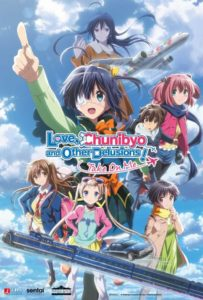 Love, Chunibyo & Other Delusions -Heart Throb- Anime VIsual