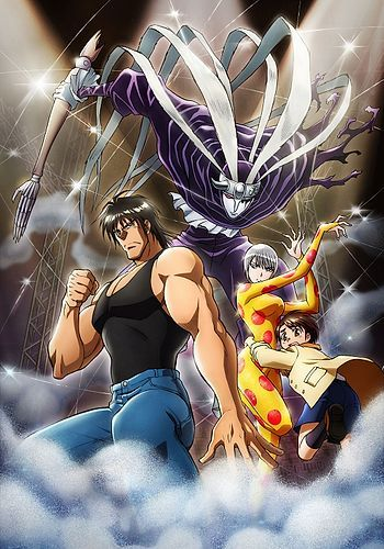 Karakuri Circus Anime VIsual