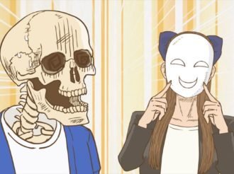 Skull-face Bookseller Honda-san Episode 4 Preview Stills and Synopsis