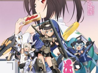 Frame Arms Girl Movie to Open in Summer 2019