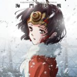 Kabaneri of the Iron Fortress: The Battle of Unato Anime Movie Visual