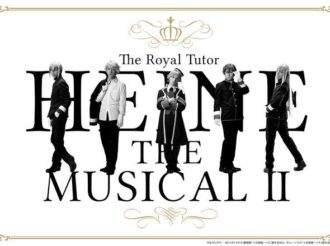 The Royal Tutor Announces Second Musical