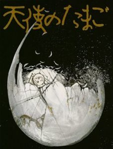 DVD Cover Art for Angel's Egg (Tenshi no Tamago)