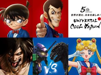 Universal Cool Japan 2019 Features Conan, Sailor Moon, Evangelion, Godzilla, Lupin, and Attack on Titan Attractions