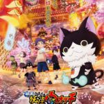 Yo-kai Watch Forever Friends Anime Movie Poster