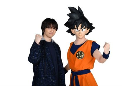 Daichi Miura and Goku from anime Dragon Ball