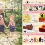 Cure Maid Cafe and Bloom Into You Anime Collaboration Menu (C)2018 NAKATANI NIO/KADOKAWA CORPORATION/Bloom Into You PARTNERS