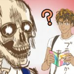 Skull-face Bookseller Honda-san Official Anime Screenshot