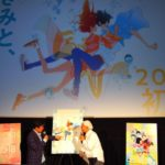 Masaaki Yuasa announcing anime movie Kimi to, Nami ni Noretara (If I could ride a wave with you)