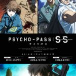 Psycho-Pass: Sinners of the System Anime Movie Visual