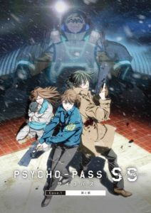 Psycho-Pass: Sinners of the System Case 1 Anime Movie Visual