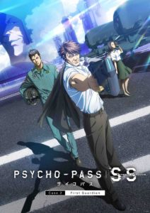 Psycho-Pass: Sinners of the System Case 2 Anime Movie Visual
