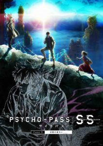 Psycho-Pass: Sinners of the System Case 3 Anime Movie Visual