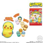 Pokémon Coo'nuts | Anime Merchandise Monday (15-28 October) | MANGA.TOKYO (C)2018 Pokemon. (C)1995-2018 Nintendo/Creatures Inc./GAME FREAK inc.