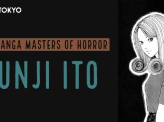 The Manga Masters of Horror: Junji Ito