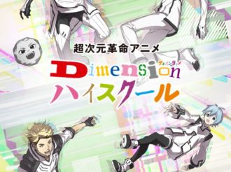 Dimension High School Introduces Characters, Cast, and Visual
