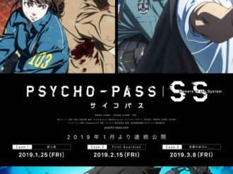Psycho-Pass Trilogy Releases Promotional Video