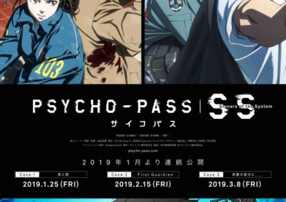 Psycho-Pass anime movie trilogy visual