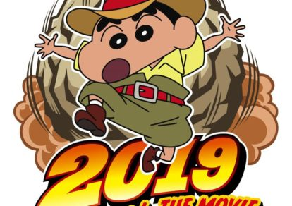 Movie Crayon Shin-chan: Honeymoon Hurricane ~The Lost Hiroshi~