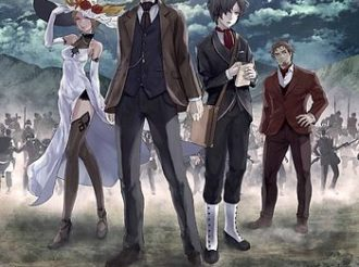 The Empire of Corpses Anime Movie Review