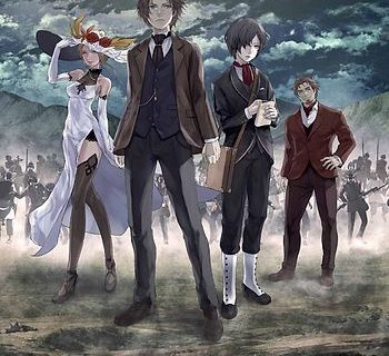 The Empire of Corpses Anime Visual