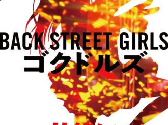Back Street Girls Live Action Movie Reveals Cast