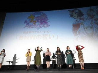 Uma Musume Premiere Screening of BNW no Chikai