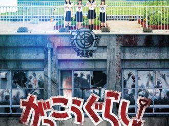 School-Live! Live Action Movie Reveals Trailer