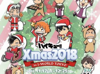 Haikyu!! Characters Dressed as Santa Claus and Reindeers at J-World's Christmas Event