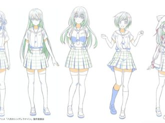 Hachigatsu no Cinderella Nine Reveals Main Cast and Releases Character Visuals