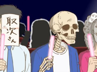 Skull-face Bookseller Honda-san Episode 7 Preview Stills and Synopsis