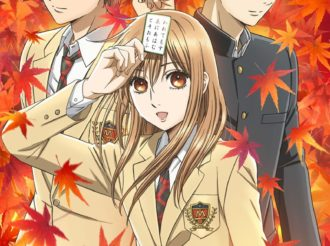 TV Anime Chihayafuru Reveals Teaser Visual for 3rd Season