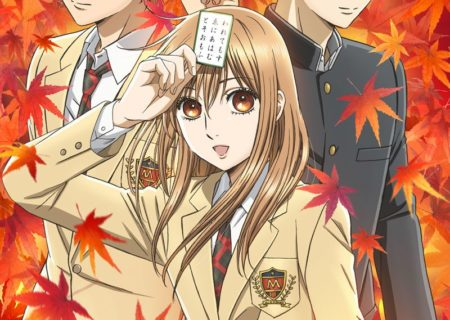 TV anime Chihayafuru S03 Visual