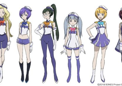 Super 6 from anime movie Anemone: Koukyoushihen Eureka Seven (lit. Psalms of Planets Eureka Seven)