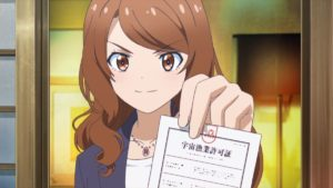 Between the Sky and Sea Episode 7 Official Anime Screenshot