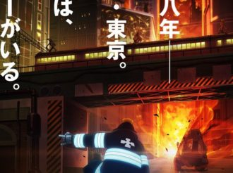 Atsushi Okubo's Fire Force to Get TV Anime Adaptation