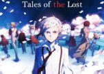 Bungo Stray Dogs: Tales of the Lost English Game Cover