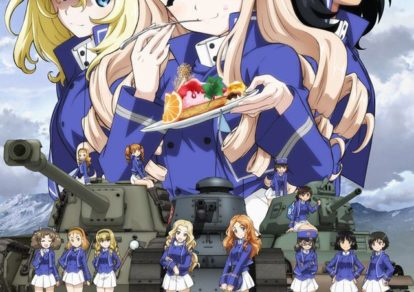 Anime Girls und Panzer das Finale Episode 2 Visual