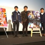 Tomokazu Seki, Kenji Nojima, and director Naoyoshi Shiotani. | PSYCHO-PASS Sinners of the System World Premiere Event Report