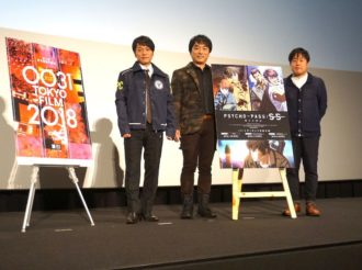 PSYCHO-PASS Sinners of the System World Premiere Event Report