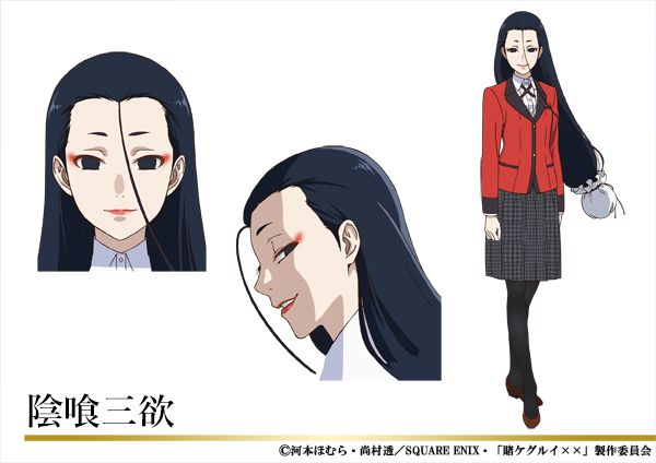 Miyo Inbami from anime Kakegurui xx