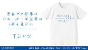 T-shirt from Rascal Does Not Dream of Bunny Girl Senpai | Anime Merchandise Monday (20 November - 2 December) | MANGA.TOKYO