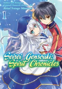 Seirei Gensouki: Spirit Chronicles Manga Jacket