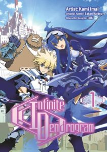 Infinite Dendrogram Manga Jacket