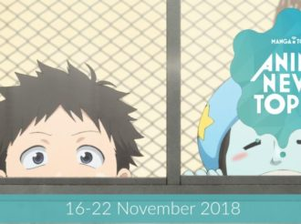 This Week's Top 10 Most Popular Anime News (16-22 November 2018)